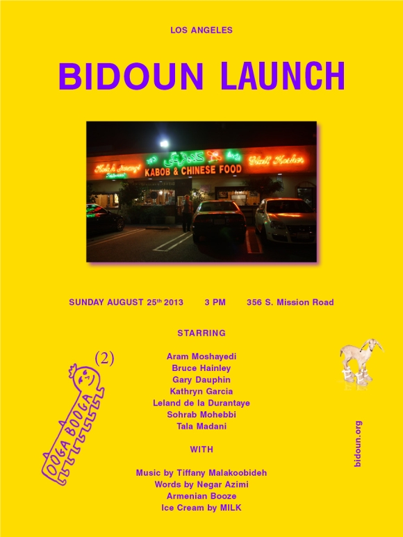 Bidoun Launch at Ooga Booga LA